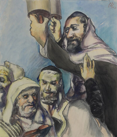 Ludwig Meidner, 'Lifting the Torah', 1943