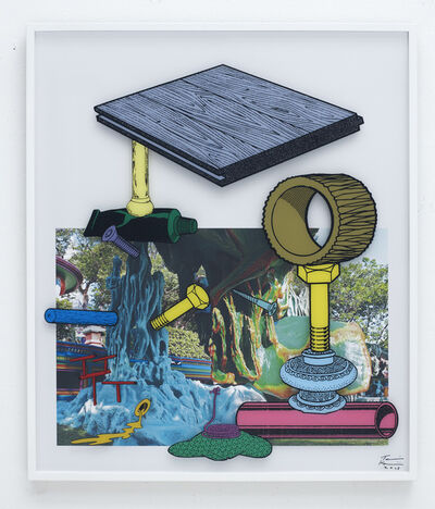 Teppei Kaneuji, 'Games, Dance and the Constructions (Singapore) #2-A', 2014