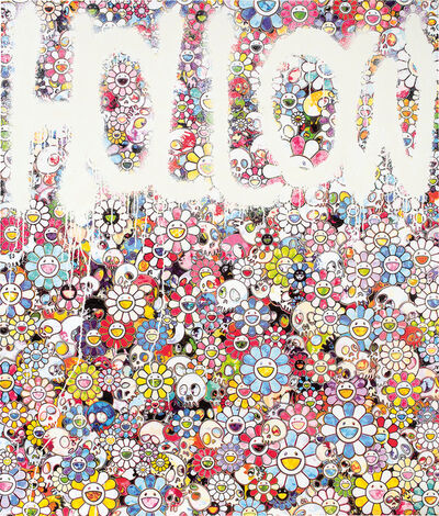 Takashi Murakami, 'Hollow', 2015