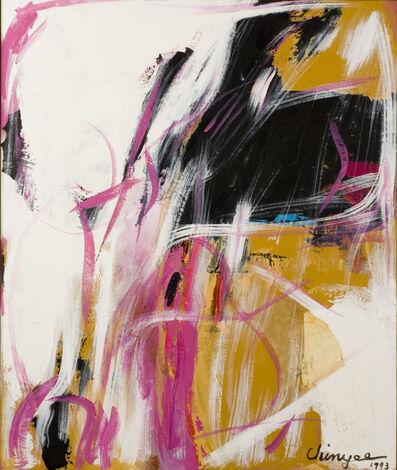 Chinyee 青意, 'Untitled (4250) 無題 (4250)', 1993