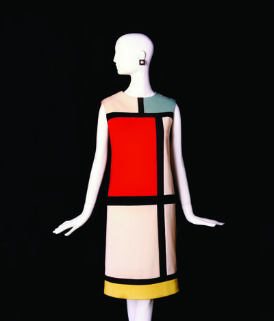 Yves Saint Laurent, 'Cocktail Dress', 1965