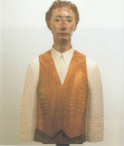 Katsura Funakoshi, 'Monochrome Paper in the Plains', 1993