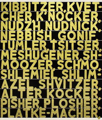 Mel Bochner, 'The Joys of Yiddish', 2014