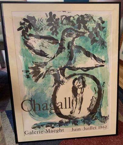Marc Chagall, 'Oiseau Vert (Green Bird) Poster', 1962