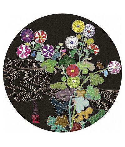 Takashi Murakami, 'Kansei: Skulls', 2010