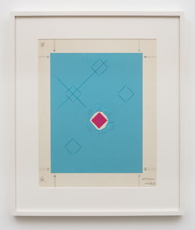 "Jiro Takamatsu, 'Book designs ""Compound""'"