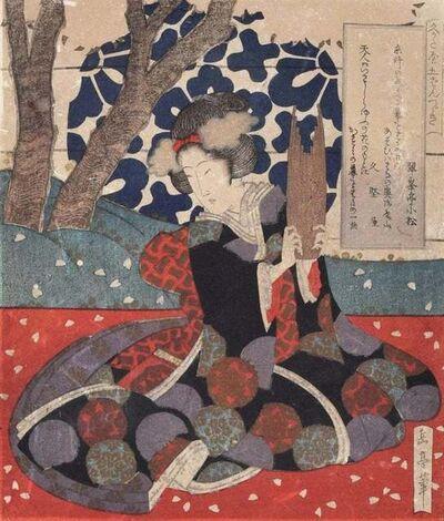 Yashima Gakutei, 'Surimono', 1820-1846