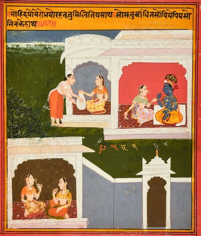 India, Mewar, 'Leaf from the Bhagavata Purana', ca. 1700