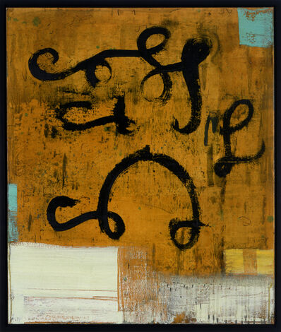 Robert Kelly, 'Cairo Ledger III', 1993