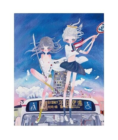 Aya Takano, 'LET'S GO, TO THE BATTLE, ', 2020