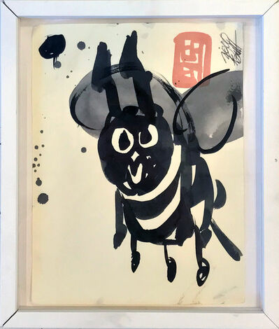 Tammy Smith, 'Untitled Bee', 2000-2018
