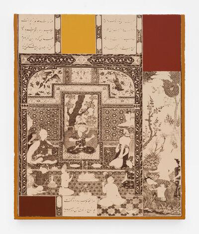 Kour Pour, 'Geometric Painting 6', 2017