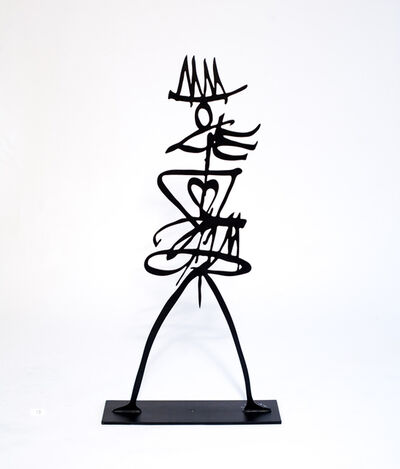 Rachid Koraïchi, 'Les Priants - II', 2008