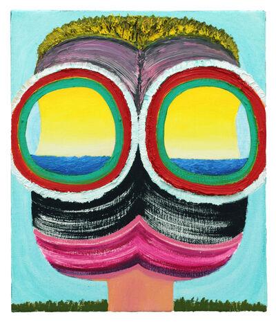 Clint Jukkala, 'Useful Fictions', 2014
