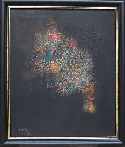 Heide Scheerschmidt, 'warum ?', 1996