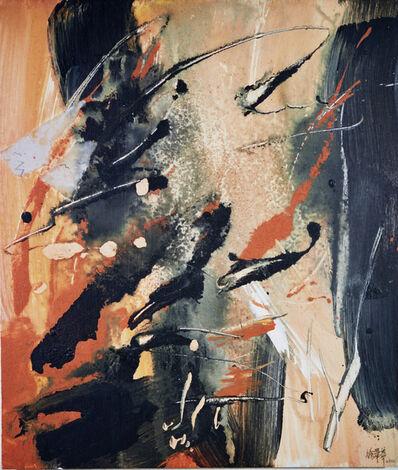 Jessica Pi-Hua Hsu, '秋潮 (Autumn tide)', 2000
