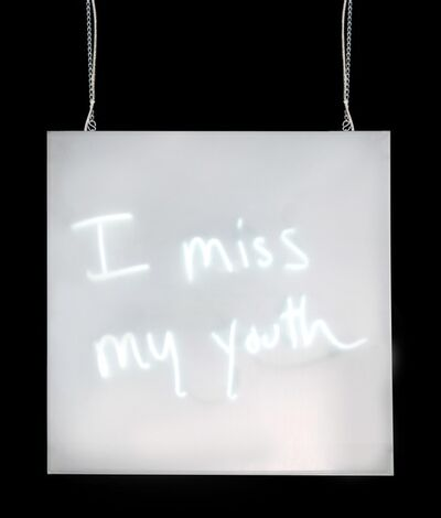 Caspian, 'I Miss My Youth….', 2016