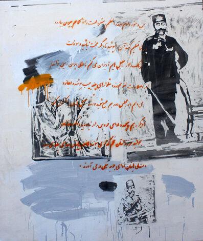 Mostafa Choobtarash, 'Untitled', 2014