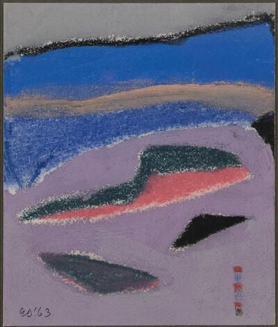 George Dannatt, 'Chesil No 1', 1963