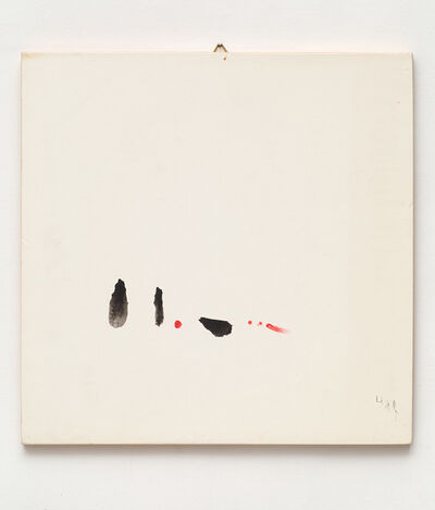 Li Yuan-chia, 'Untitled', 1963