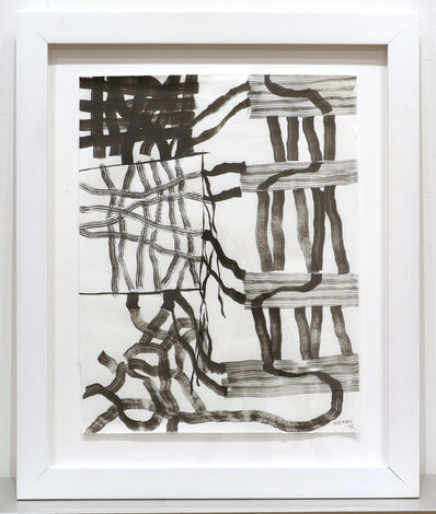 David Urban, 'Untitled (4 of 4)', 1995