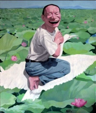 Yue Minjun, 'Lotus Pool', 2009