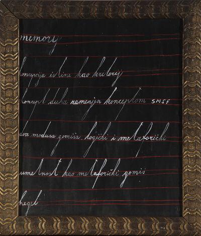 Mangelos, 'memory... koncepcija istine kao kriterij (memory... concept of truth as criterion)', 1978