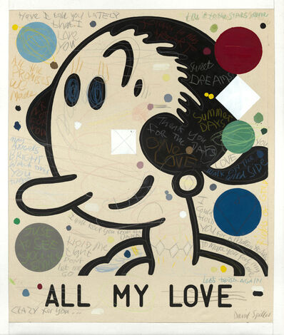 David Spiller, 'All My Love', 2015