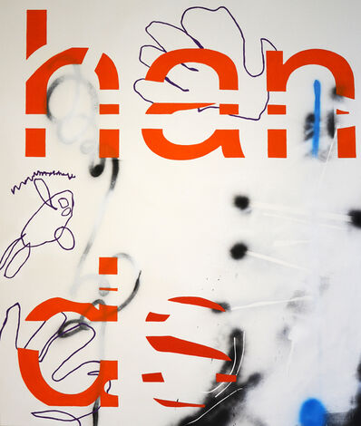 Juha Kärki, 'Hands', 2019