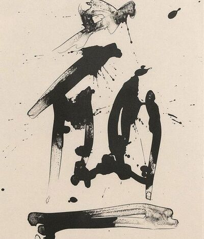 Robert Motherwell, 'Untitled (Octavio PAZ suite)', 1987