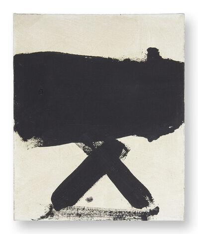 Hideaki Yamanobe, 'Klangassoziationen 1998 SP-1', 1998