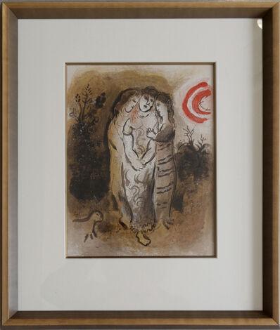 Marc Chagall, 'Noémie et ses belles-filles', 1960