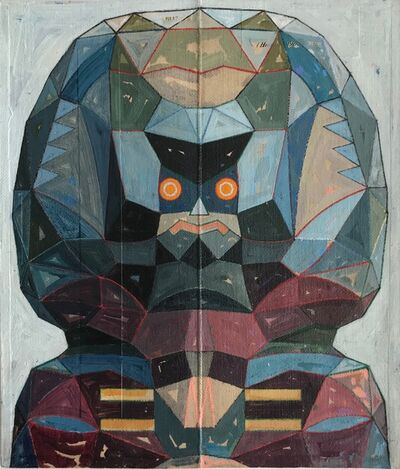 Raymond Lemstra, 'Untitled (Head) 1  ', 2019