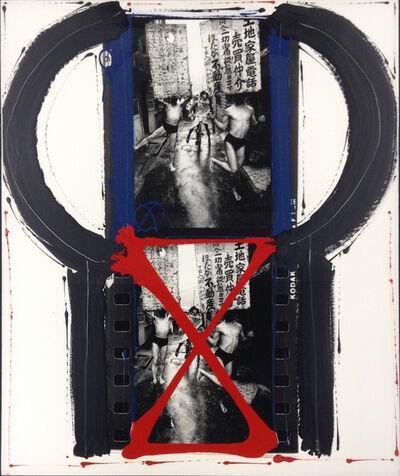 William Klein, 'Dance Happening, Tokyo', 1961