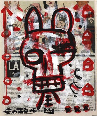 Gary John, 'Smoked Out', 2015