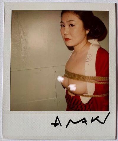 Nobuyoshi Araki, 'RED KIMONO POLAROID', 1995