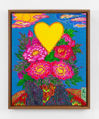 Kim Yongchul, 'Heart Blossomed with Peony', 2017