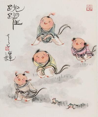 Huang Yao, 'Leap Frog - Children'