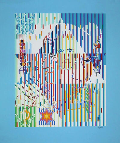Yaacov Agam, 'Homage to Ben Gurion', Unknown