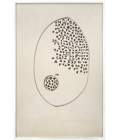 Mira Schendel, ' Símbolos ( calculations series) ', 1974