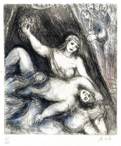 Marc Chagall, 'Samson and Delilah (from the Bible Series)', 1958