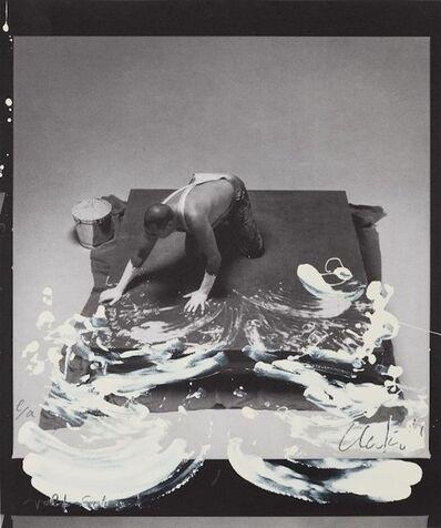 Günther Uecker, 'Entwicklung eines Werkes IV (Formumwandlungen)', 1980-1990