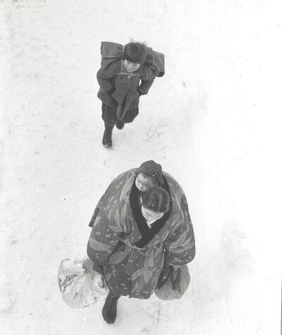 Kiichi Asano, 'Echigo-Tazawa', 1957