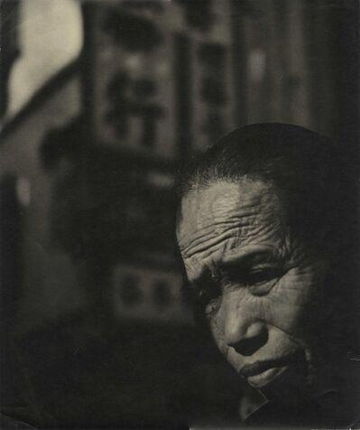 Fan Ho, ''Misery' Hong Kong', 1965
