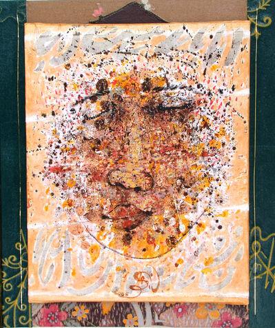 Serpil Yeter, '(1985 - 2003)', 2005