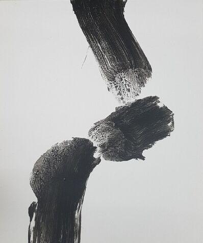 Kim Ho-deuk, 'Waterfall', 2019