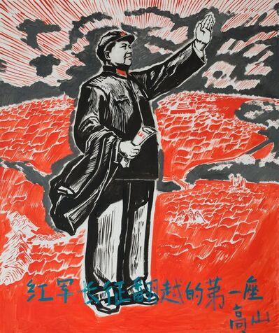 Zhao Gang, 'Coming Home', 2006