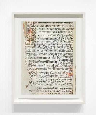 Jason Salavon, 'Narrative Frame (Illuminated Manuscripts 3)', 2019