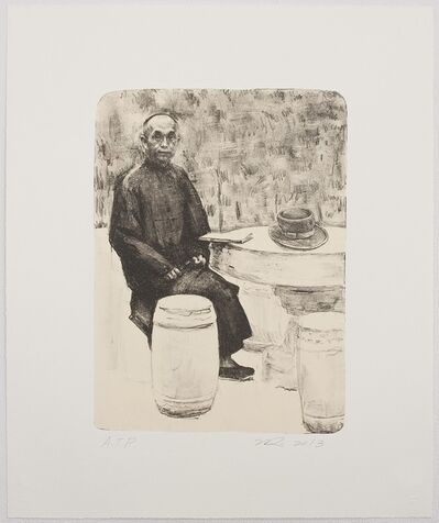 Hung Liu, 'Grandfather's Mountain: The Stone Table', 2013