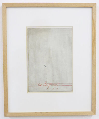 Dimitrije Bašičević Mangelos, 'Pytagoras (Greek letters), m. 5', 1951-1956